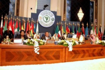 African-Arab Summit: Anti-Imperialism, Sustainable Development and Mutual Economic Cooperation