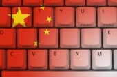 "China Officially Outlaws ""illegal Internet services"" including virtual private networks (VPNs)"