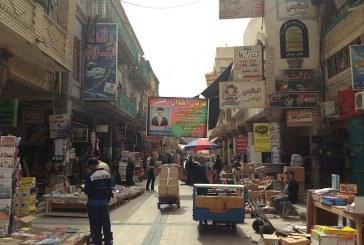 Le rapport Netizen : de nouvelles pannes d'internet en Irak et au Cameroun