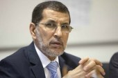 Morocco's king names new coalition government
