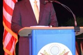 Cameroon: US Ambassador Hoza's 4th of July Speech