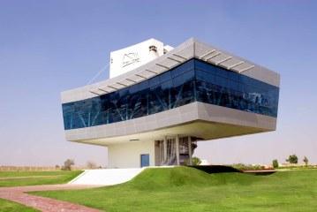Présentation des parcs scientifiques et technologiques égyptiens