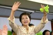Tokyo elects Yuriko Koike as first female governor