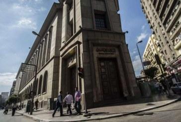 Egypt hikes tariffs on imported goods