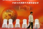 Où vont les investissements Chinois en Afrique ?