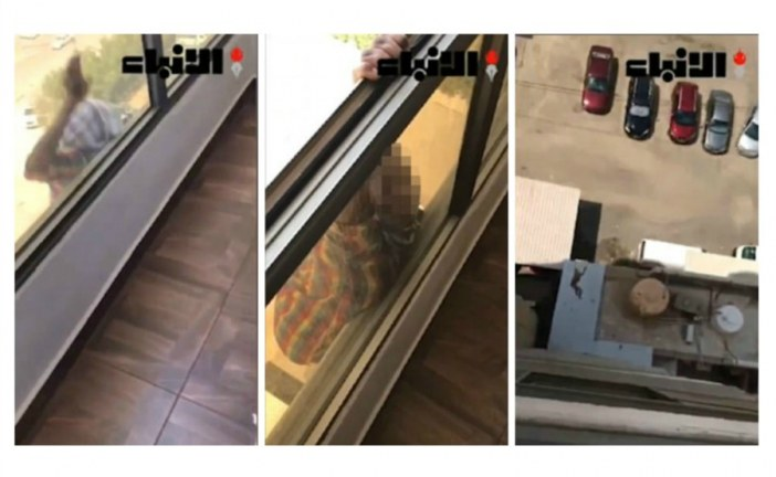 Wicked woman laughs and videos her Ethiopian maid as she falls from Seventh-floor