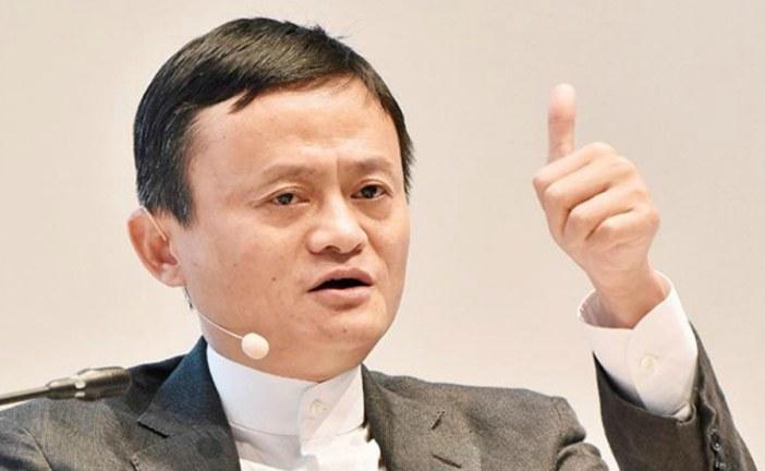 Jack Ma, Founder of Alibaba (the World's largest e-Commerce Platform) Addresses The University of Nairobi