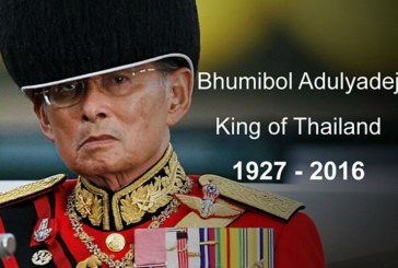 Thais say goodbye to late king Bhumibol Adulyadej